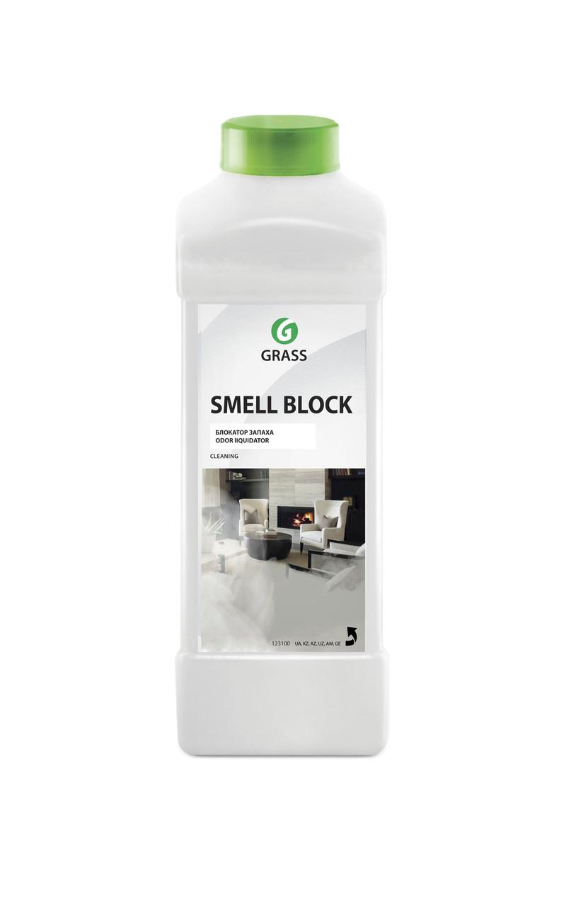 Защита от запаха SmellBlock