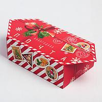 Сборная коробка‒конфета «Новогодняя почта», 18 × 28 × 10 см