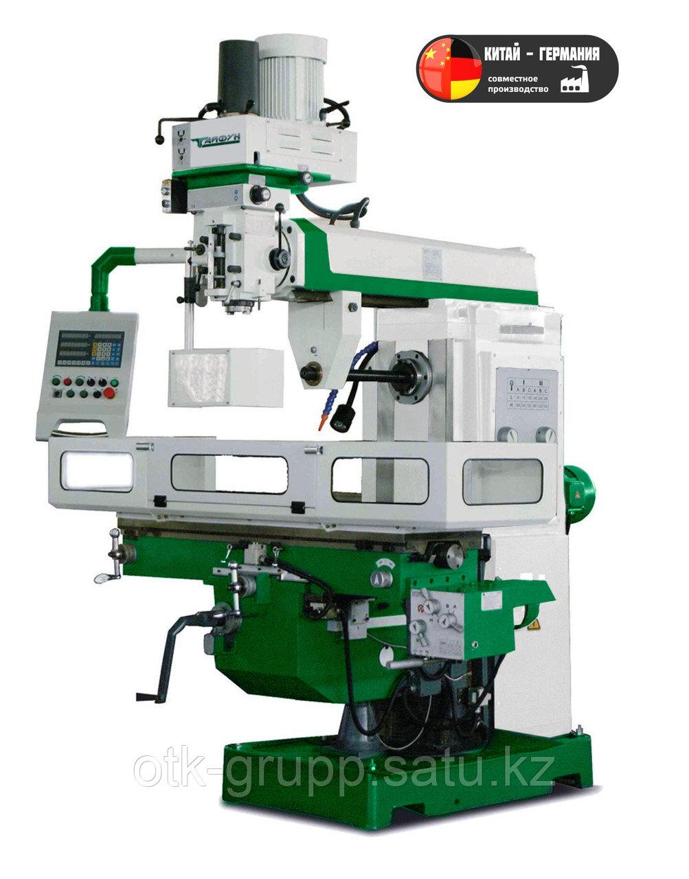 Универсально-фрезерный станок УФС-1330Ф1