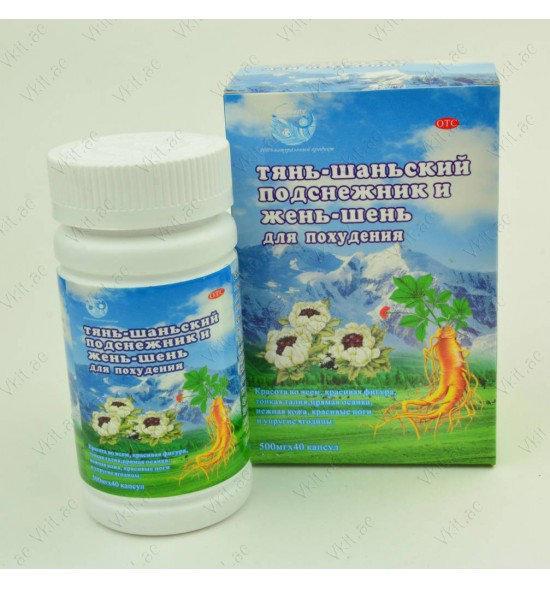 Тянь-шаньский подснежник и жень-шень для похудения