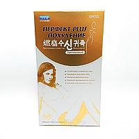 Перфект Plus похудение Капсулы для похудения