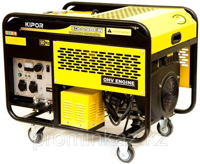 Сварочный генератор бенз.280А, 5кВт, KGE280EW  KIPOR