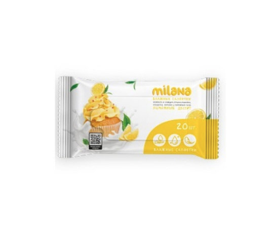 Влажные антибактериальные салфетки Milana Лимонный десерт (20 шт.) , фото 2