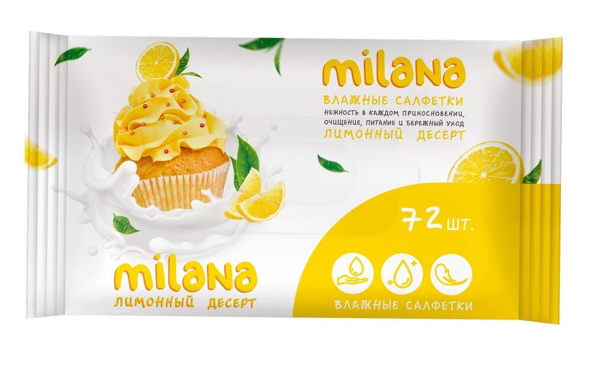 Влажные антибактериальные салфетки  Milana  Лимонный десерт  (72 шт.)