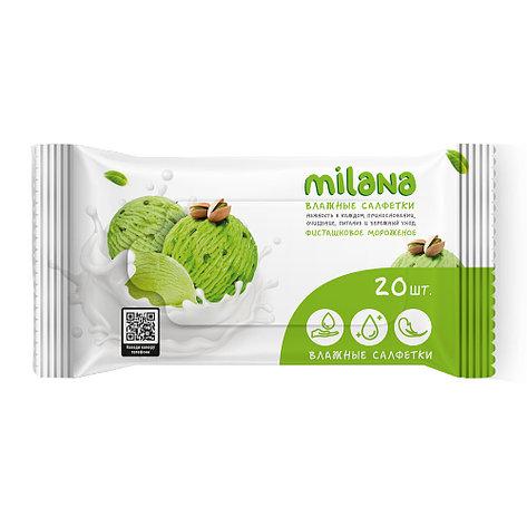 Влажные антибактериальные салфетки Milana Фисташковое мороженое (20 шт.) , фото 2
