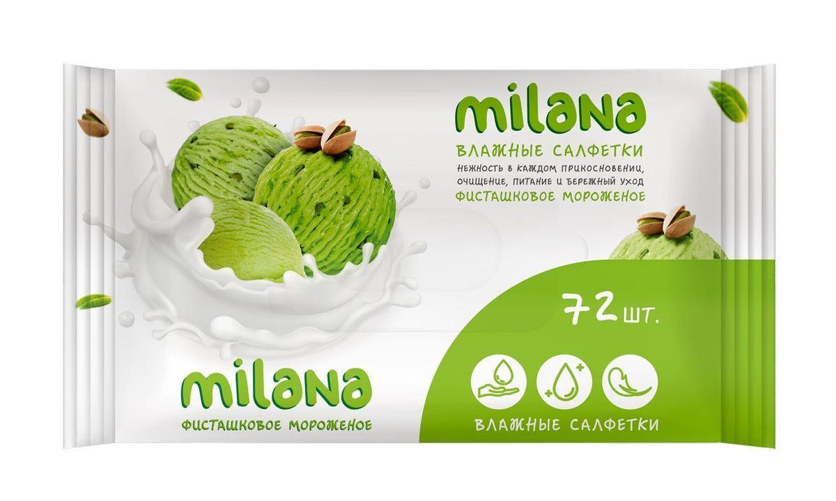 Влажные антибактериальные салфетки Milana Фисташковое мороженое (72 шт.)