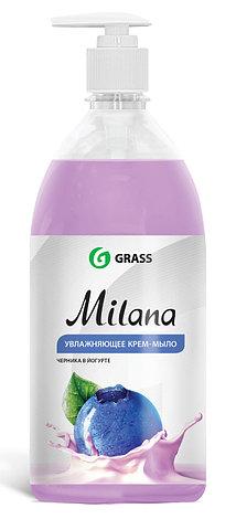 Жидкое крем-мыло Milana черника в йогурте с дозатором , фото 2