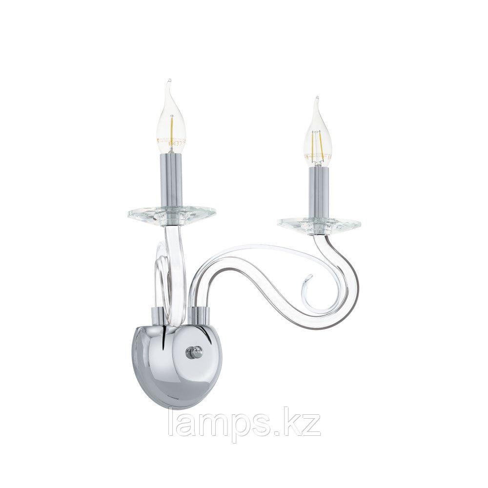 Настенный светильник сталь-хром-стекло MEDUNO 1 Е14 2*40W