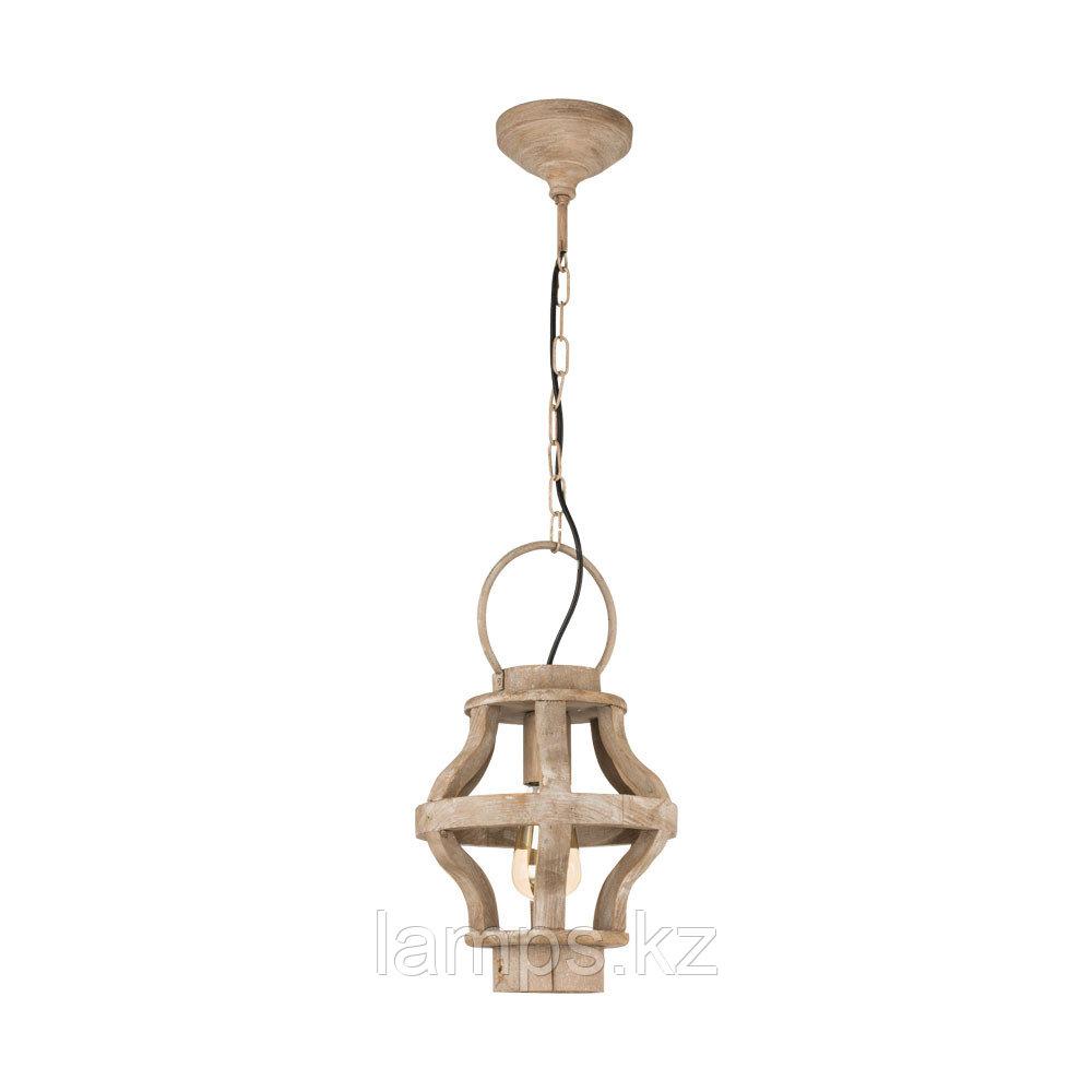 Светильник подвесной KINROSS    BRAUN, сталь, дерево, HL  1 Ø235