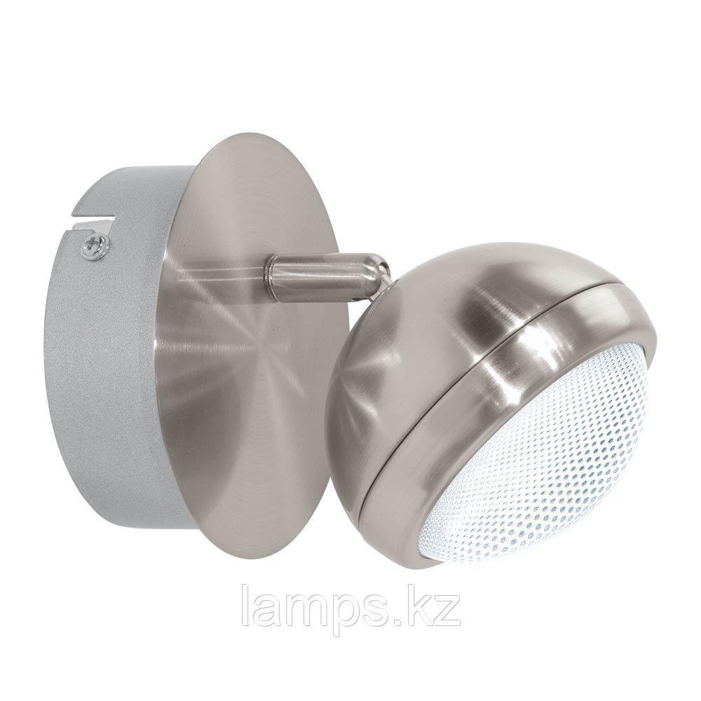 Светильник настенно-потолочный LOMBES 1  LED  1*4.2W