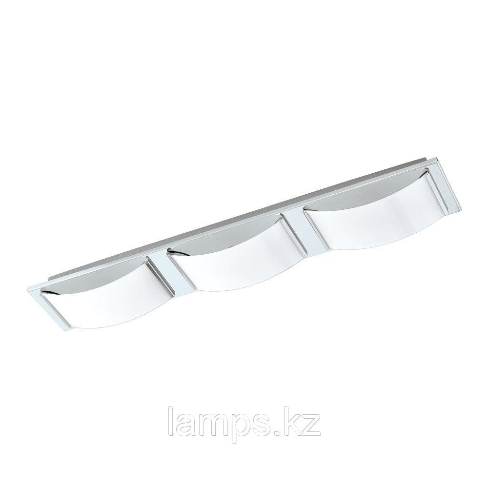 Светильник настенно-потолочный WASAO LED 3*5.4W