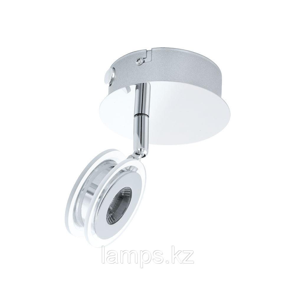 Светильник настенный SAROLO 1*3.3W LED