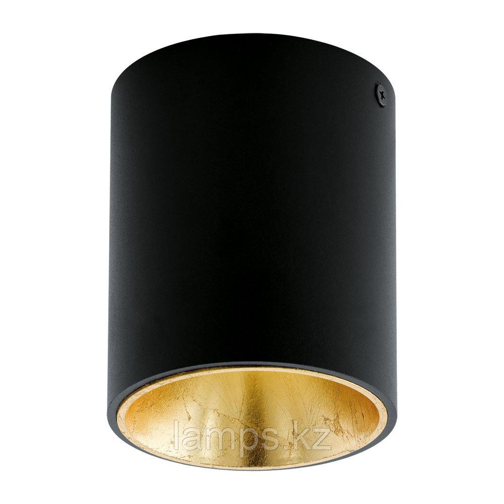 Светильник направленного света POLASSO 1*3.3W LED