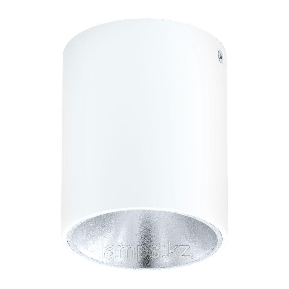 Точечный светильник  POLASSO  LED/1*3.3W