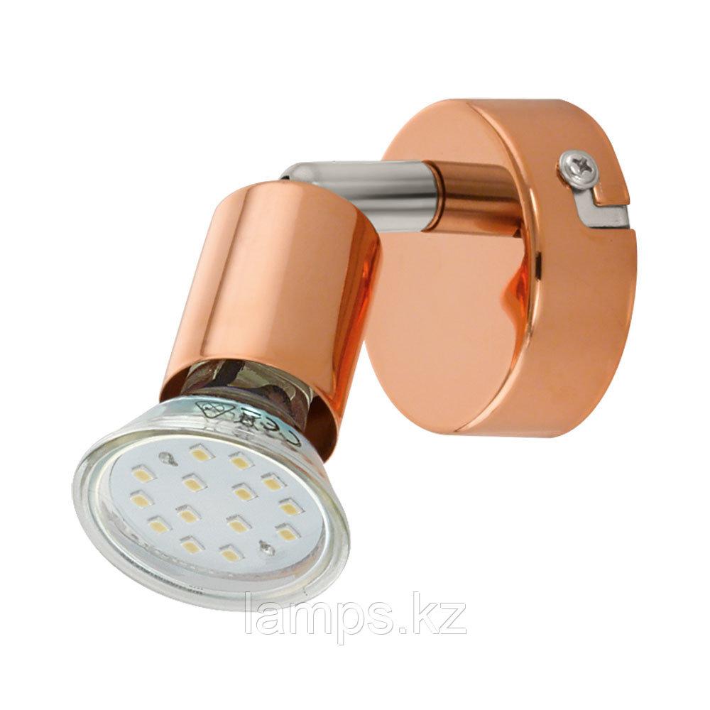 Светильник настенно-потолочный BUZZ-COPPER   GU10-LED   1x 3W