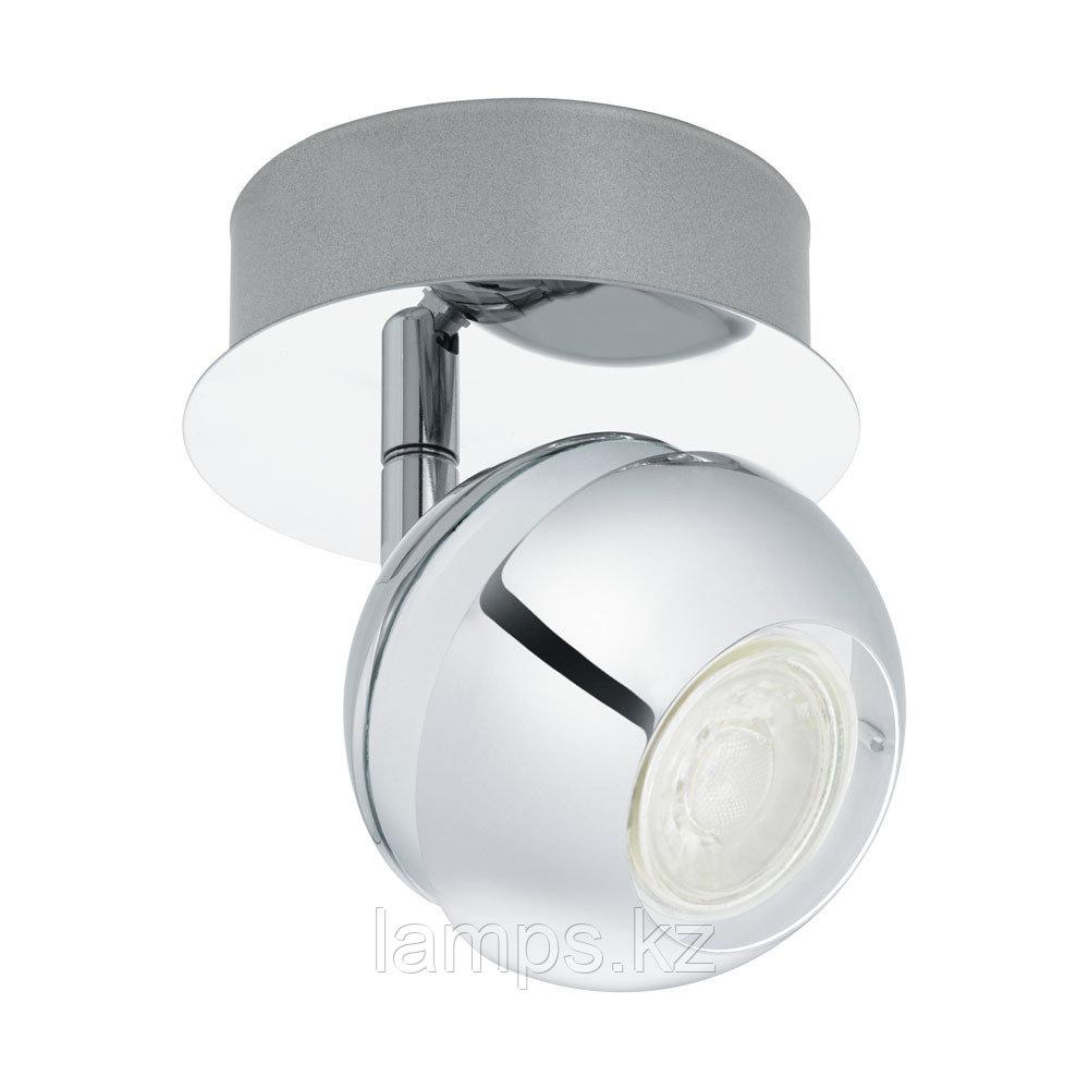 Светильник направленного света настенный NOCITO 1  GU10-LED