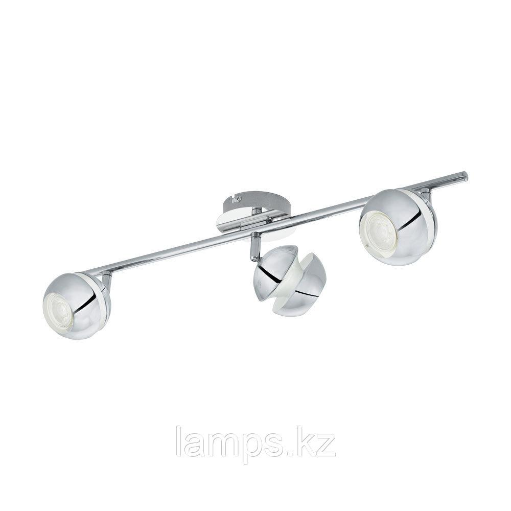 Светильник направленного света   'NOCITO 1' LS/3 GU10 CHROM/WEISS/сталь