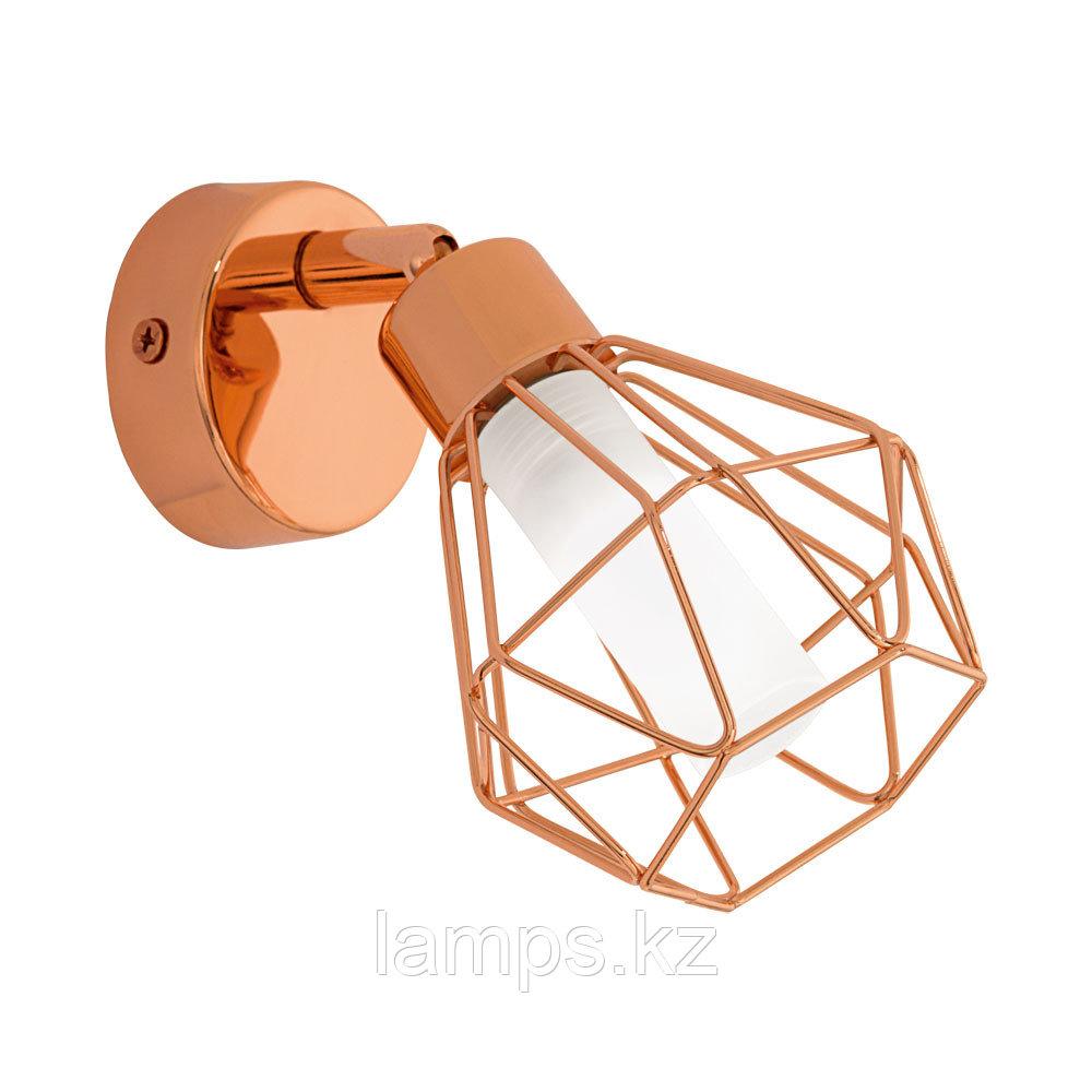 Светильник настенно-потолочный ZAPATA  G9-LED  1*2.5W