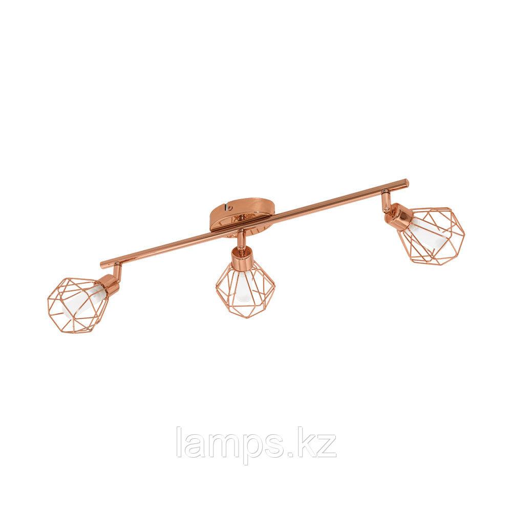 Светильник настенно-потолочный ZAPATA  G9-LED  3*2.5