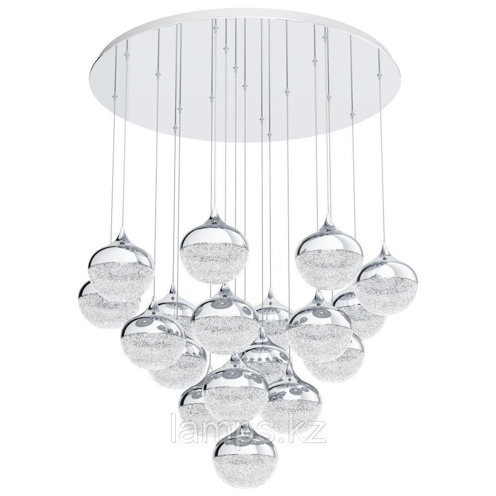 Светильник подвесной MIOGLIA, сталь, плстик, стекло