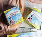 Чай для Похудения «Инхуа Жоу Ды», фото 2