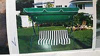 Качеля садовая, фото 1