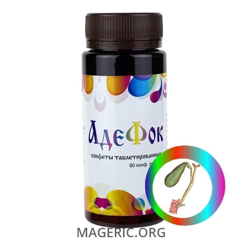 АдеФок для желчного пузыря конфеты таблетированные