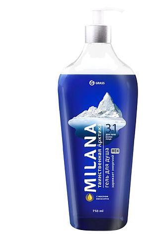 Milana MEN гель для душа Таинственная арктика  с маслом эвкалипта (флакон 750 мл) , фото 2
