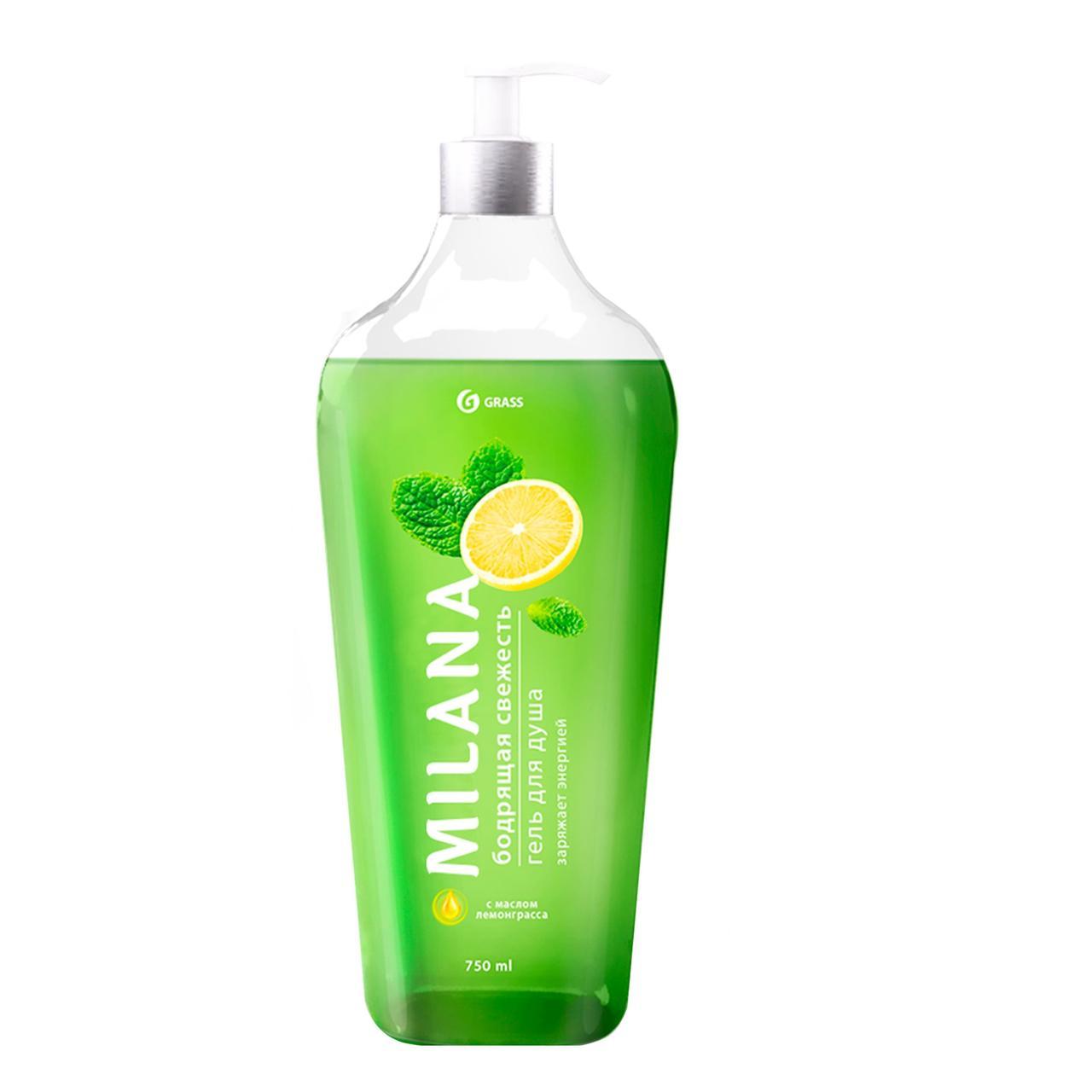 Milana гель для душа Бодрящая свежесть с маслом лемонграсса