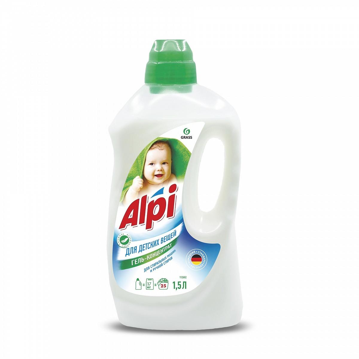 Гель-концентрат для детских вещей ALPI