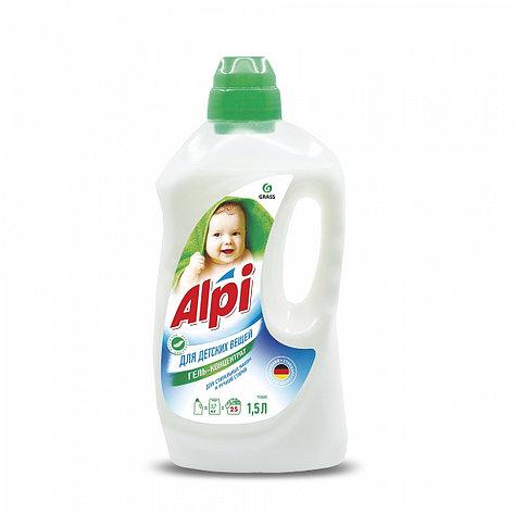 Гель-концентрат для детских вещей ALPI , фото 2