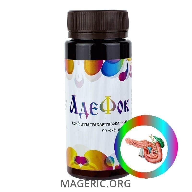 АдеФок поджелудочный конфеты таблетированные