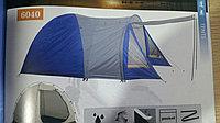 Палатка 3х местная код 6040, фото 1