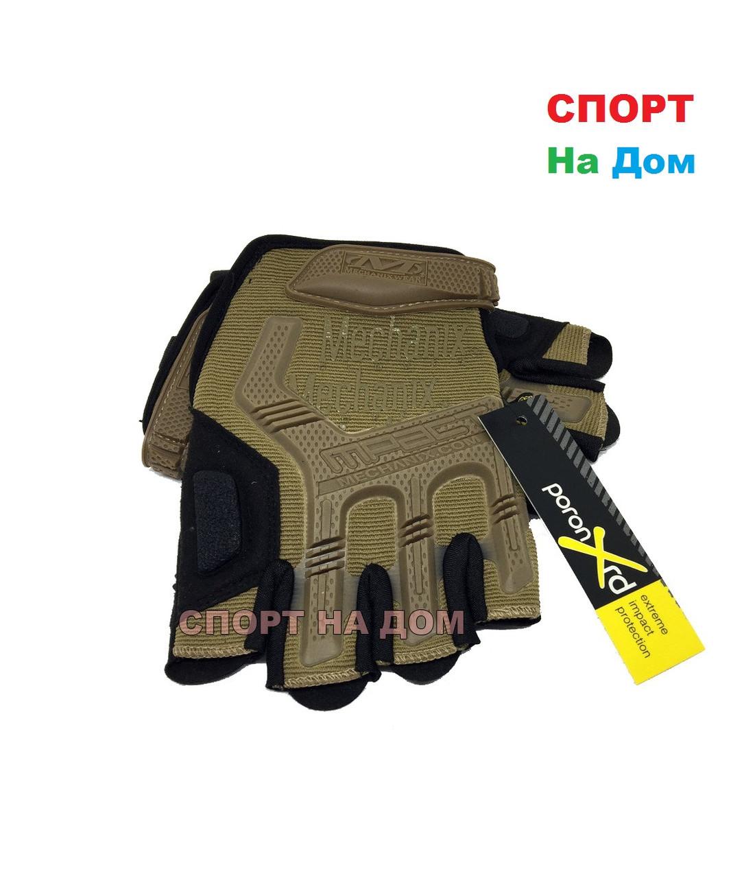 Перчатки тактические M-Pact Glove без пальцев - фото 2