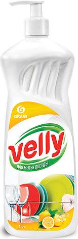 Средство для мытья посуды Velly лимон , фото 2
