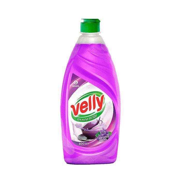 Средство для мытья посуды  «Velly  Бархатная фиалка