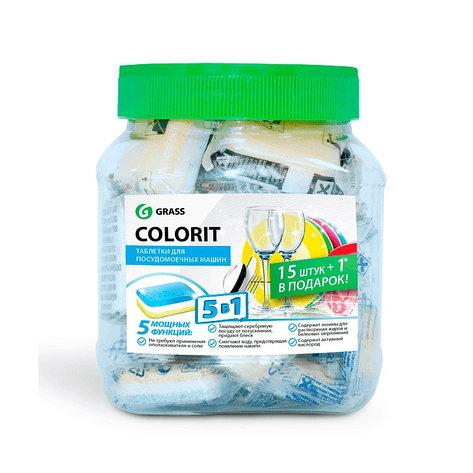 Таблетки для посудомоечных машин Colorit 5 в 1, фото 2