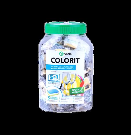Таблетки для посудомоечных машин Colorit 5 в1, фото 2