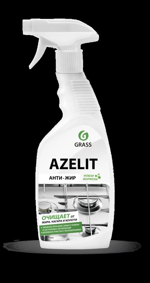 Универсальное средство для кухни Azelit (улучшенная формула)