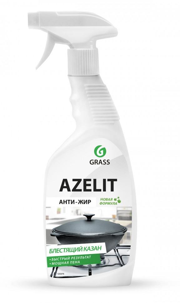 Универсальное средство для кухни Azelit (казан)