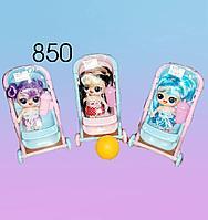 Куклы Lol в колясках.