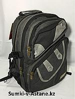 Джинсовый рюкзак DIESEL. Высота 41 см, длина 30 см, ширина 18 см.