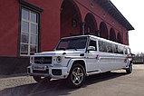 Аренда лимузинов, фото 7