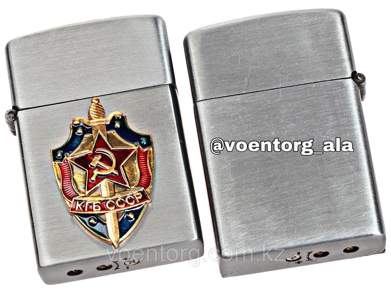 """Зажигалка с накладкой """"КГБ СССР"""""""
