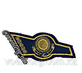 Уголок на берет вышитый флаг Казахстана