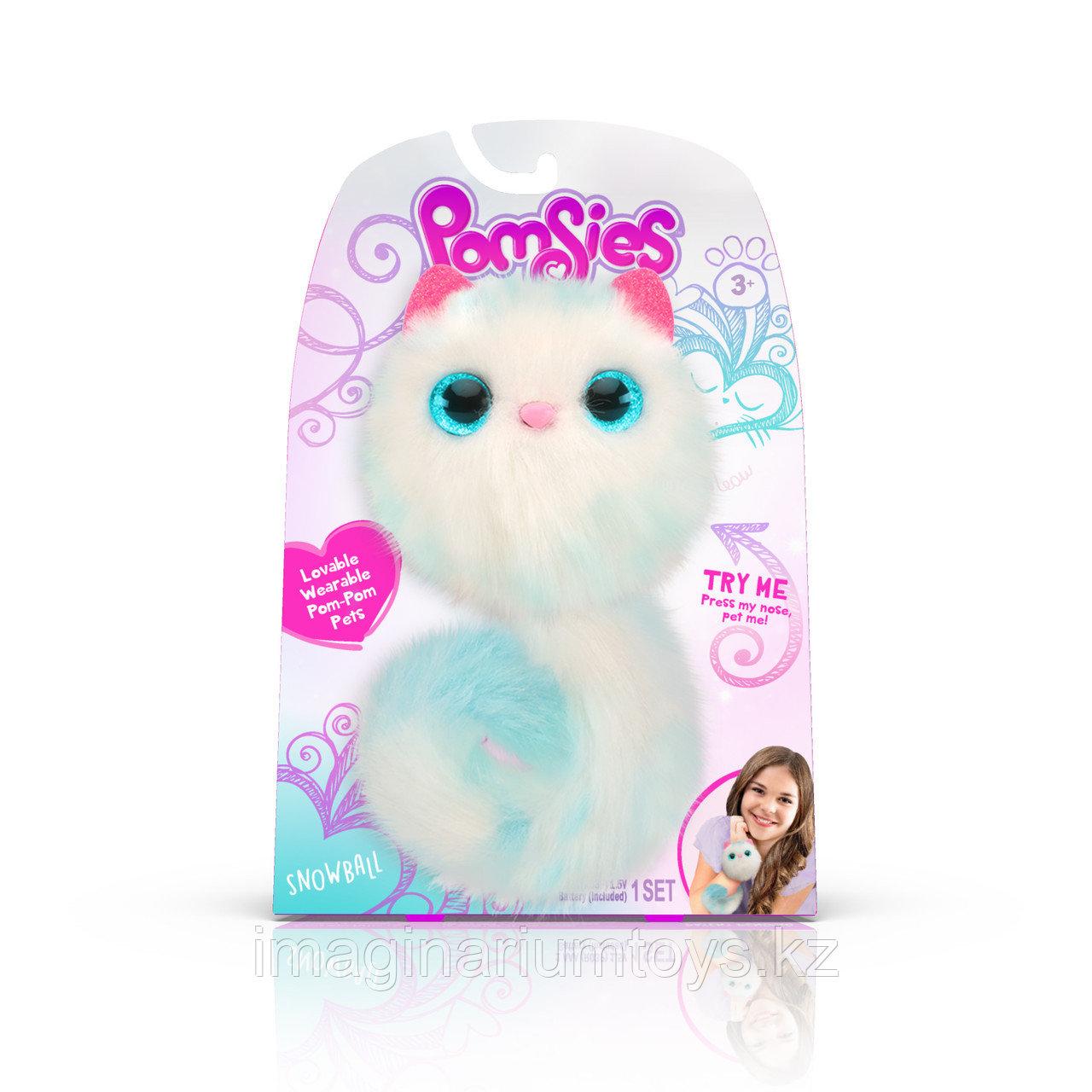 Помси интерактивная игрушка Pomsies оригинал Skyrocket