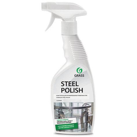 Очиститель для нержавеющей стали Steel Polish, фото 2