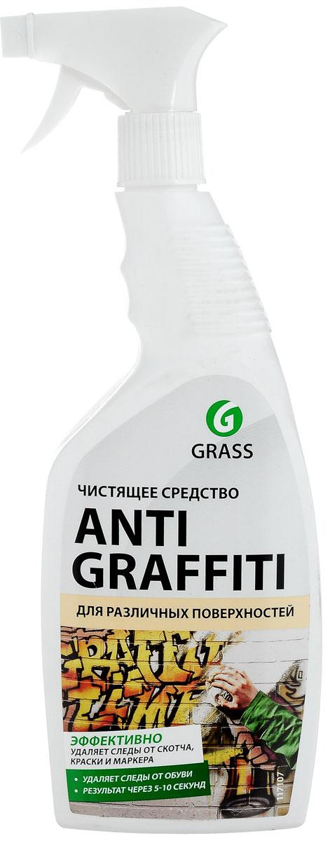 Чистящее средство Antigraffiti