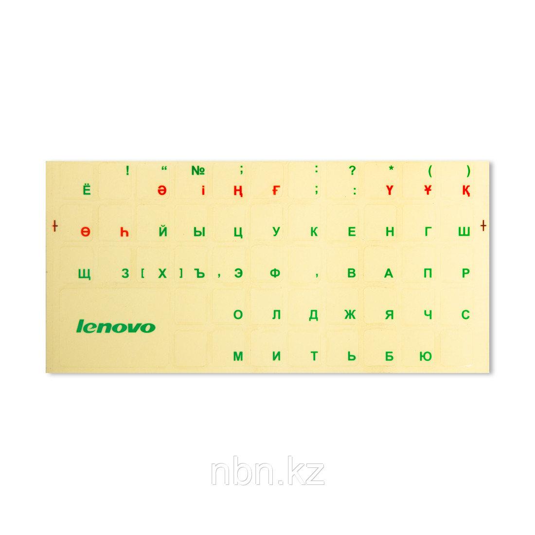 Наклейки на клавиатуру Lenovo для светлых клавиш