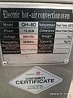 Конвекционная печь  на 5 листов электрическая, фото 9
